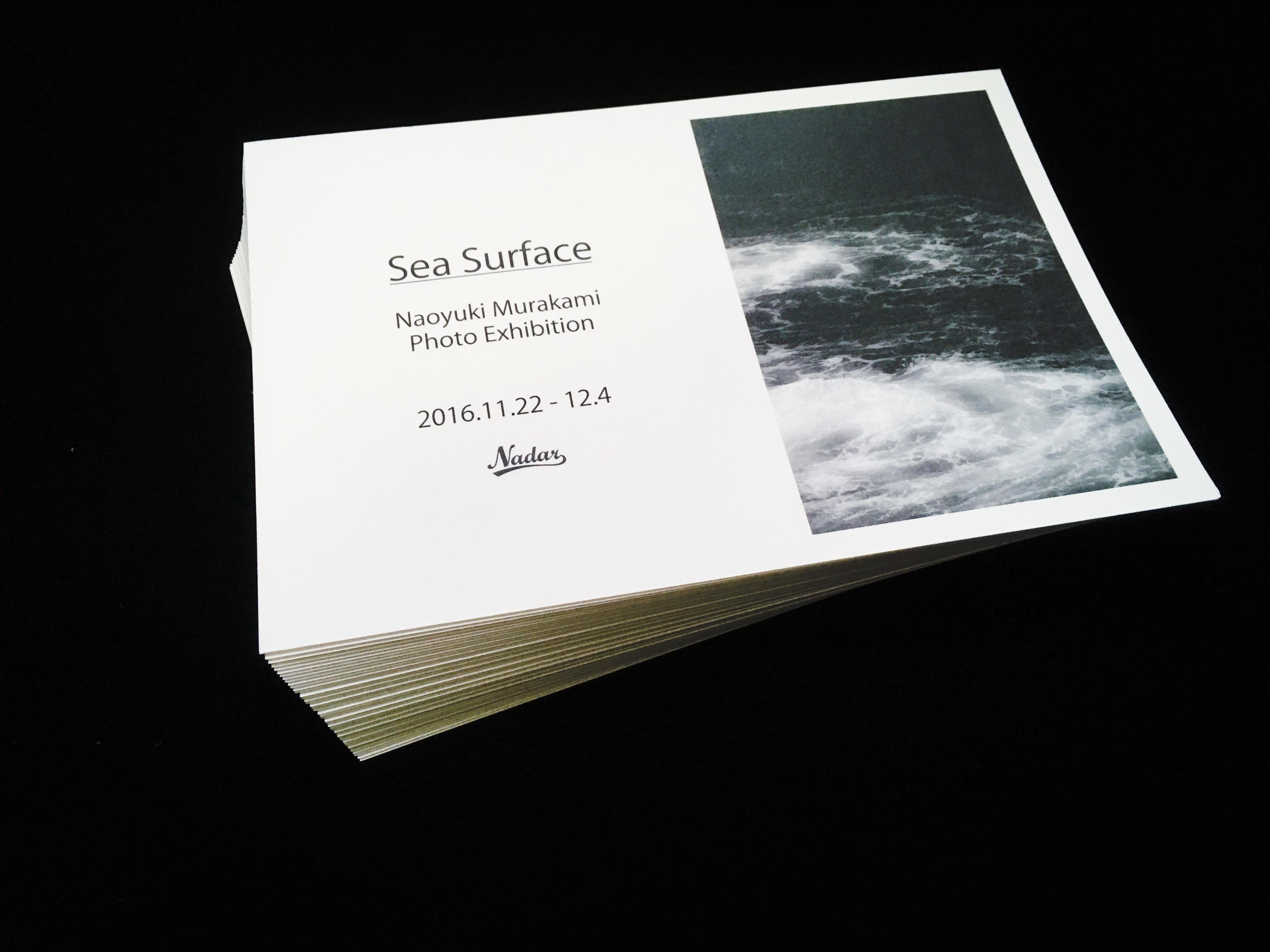 SeaSurface_information