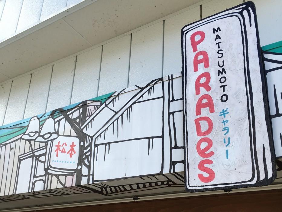 paradesgallery